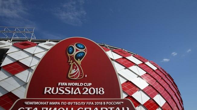 World Cup: England v Belgium tickets
